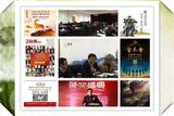 中国品牌文化管理委员会会长郭占斌说2015年要做好五件事