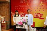 中国文化义工深圳书画家王钫捐赠五幅牡丹作品给榜样嘉宾