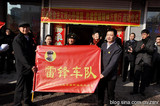 长春二道区亚泰雷锋展馆支持王长春和姜国林文化公益行