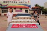 中国梦义工情百镇乡村公益行第二站走进北京顺义石家营