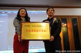 北京博凯中冠文化传播中心与石景山树仁学校互赠合作牌匾